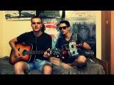 Студенты охеренно спели ПАТИМЭЙКЕР под гитару Пика аккорды гитара кавер cover