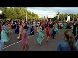 Выпускной флешмоб 2016г. г.Канаш