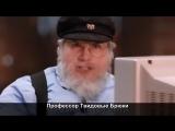 J. R. R. Tolkien vs George R. R. Martin (ERB season 5) Русские Субтитры!