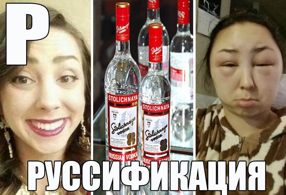 """Ваш полет пройдет незаметно: В Шереметьево открыли магазин с """"калашами"""" - Цензор.НЕТ 4300"""