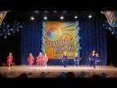Конкурс Заводной апельсин. Танец Короли ночной Вероны