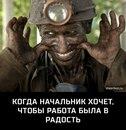 Фото Михаила Лунёва №3