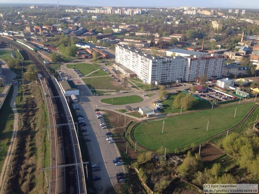 Станция Коломна