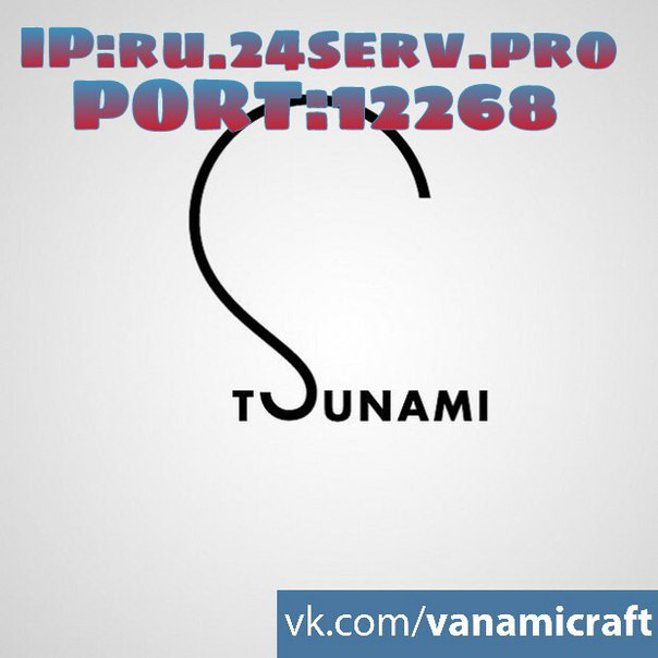 TSUNAMI-craft!