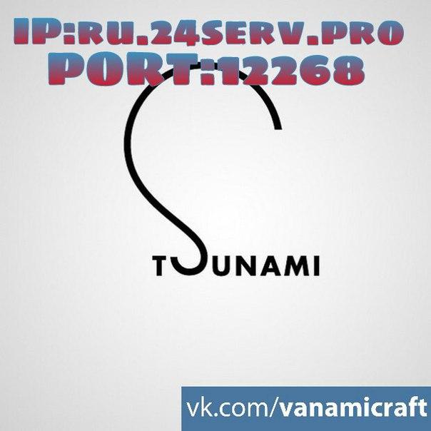 TSUNAMI-craft!