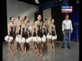 Спортклуб Россия 24 с Мариной Вангели