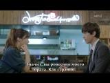 [BELOVED ONNIES] В поисках настоящей любви / Discovery of Love 6/16