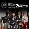 26.08 - 7Б (билеты 300 руб.) - YOTASPACE