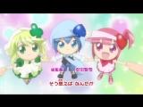 Чара-Хранители 3! Опенинг 2 // Shugo Chara 3! Party. Opening 2