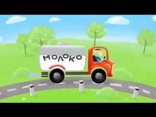 Страна Детства - Машинка  едет (Песенки для детей)