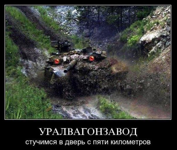https://cs7056.vk.me/c630517/v630517411/10ce4/Vlorphk3c1Q.jpg