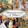 Исторические танцы на Обводном