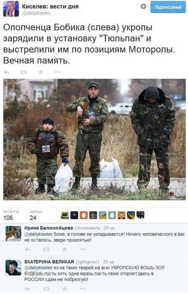 Давление на Москву из-за конфликта на Донбассе сейчас не так ощутимо, как еще полгода назад, - посол Мельник - Цензор.НЕТ 7245