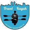 Travel Kayak. Прокат каяков. Организация походов