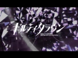 Guilty Crown - 4 years after - PV Trailer