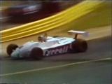 Сезон 1982. Этап 1 из 16. Гран-При ЮАР, Кьялами