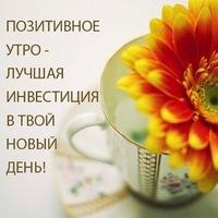 Светлана Мицкевич