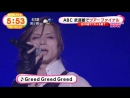 Acid Black Cherry yasuソロ 武道館でツアーファイナル 全20曲で1万人を魅了