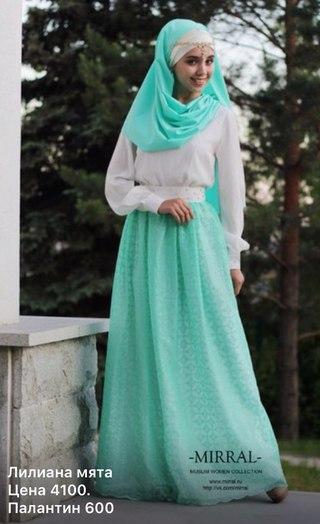 Mirral платье