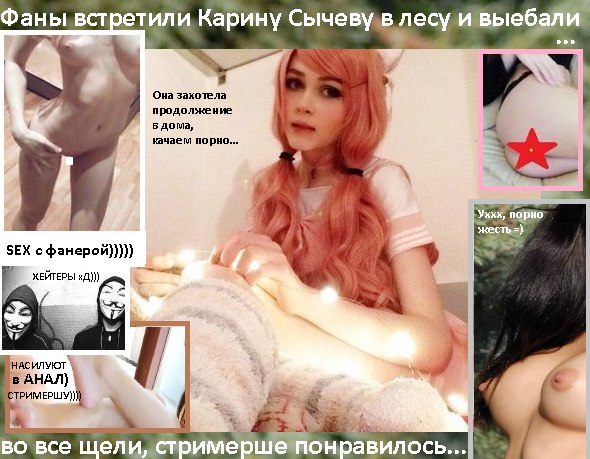 porno-irina-polyakova