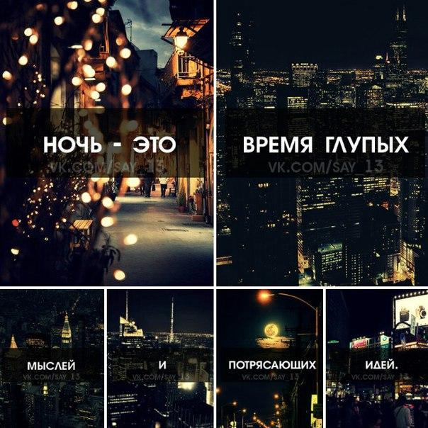 фото из альбома Марии Ремизовой №13