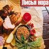 Лисья нора, прибрежный трактир, Бердск