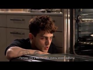 Les recettes pompettes - Xavier Dolan (russian subtitles)