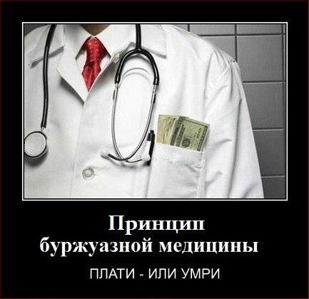 https://pp.vk.me/c630517/v630517903/c0/slyCuq_zf04.jpg