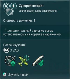 N2Kpdk6kDr4.jpg