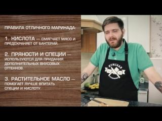 Маринад для свинины_ 3 идеи маринада для сочной свинины Мужская кулинария (1)
