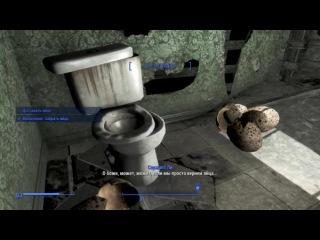 Fallout 4 Интересный квест Музей ведьм Салема