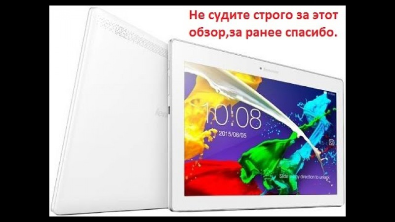 Обзор Планшета LENOVO Tab 2 A10-70L, 16GB, Wi-Fi, 3G, 4G, Android 4.4 + 5.0