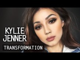 Kylie Jenner Transformation Make-up (With sub)