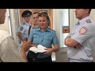 Полиция пытается сорвать богослужение Свидетелей Иеговы