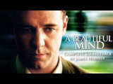 A Beautiful Mind Complete Soundtrack OST by James Horner