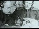 Двойной заговор Секреты советской разведки Черная капелла и Красный Бонапарт