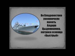 """Фильм """"Ценой Жизни"""" (1 из 2)"""