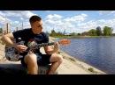 Михаил оформил музыкой пейзаж ( случайная запись)