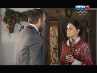 Пока станица спит 1 сезон 26 серия