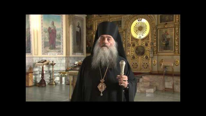 Наставление епископа Сергия на Успенский пост (14-28 августа)