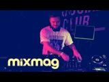 Tensnake, DJ Falcon &amp Alan Braxe DJ sets @ Vulture Music, Social Club Paris