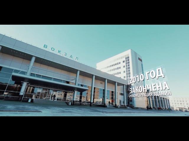 Тюменский железнодорожный вокзал