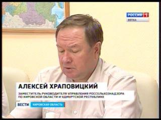 Россельхознадзор с начала года провел 37 проверок на овощных и цветочных базах Кирова (ГТРК Вятка)