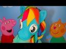 Май Литл Пони Игрушки Лошадки Рейбоу Деш Кукла Флатер Шай Набор для детей