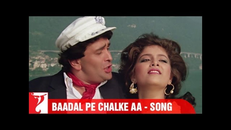Baadal Pe Chalke Aa - Full Song   Vijay   Rishi Kapoor   Anil Kapoor   Meenakshi Seshadri   Sonam