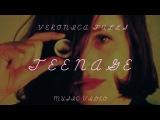 Veronica Falls -