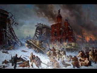 Сталин. Финская война. Народное Славянское радио