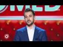 Андрей Бебуришвили - Табу и запреты