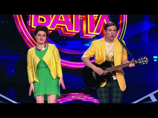 Comedy Баттл. Суперсезон - Дуэт БрынZа (2 тур) 31.10.2014