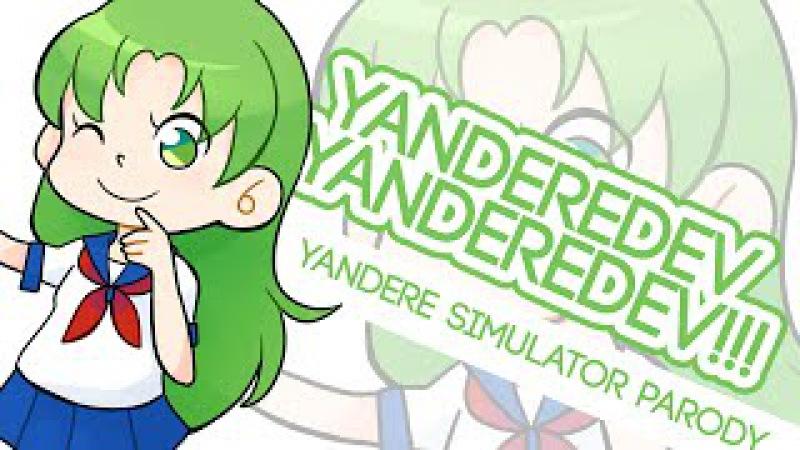 YANDEREDEV YANDEREDEV (Yandere Simulator Parody Song) [мoм0кι]